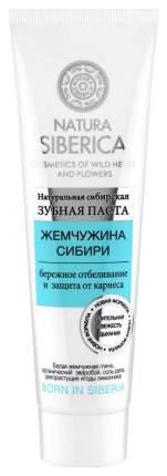Зубная паста Natura Siberica Жемчужина Сибири 100 г