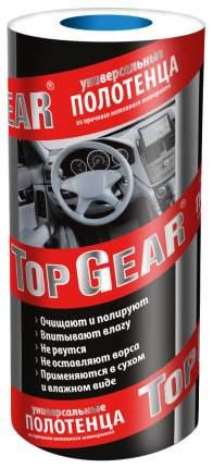 Полотенце TOP GEAR 48495