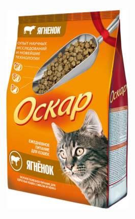 Сухой корм для кошек Оскар, ягненок, 0,4кг