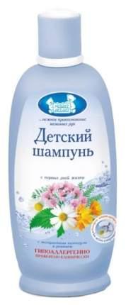 Шампунь для детей Наша мама для нормальной кожи 150 мл