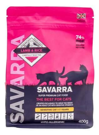 Сухой корм для кошек Savarra Food Sensitive Digestion, ягненок,0,4кг