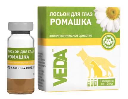 Лосьон для очищения глаз кошек и собак VEDA Ромашка, 3 флакона по 10 мл