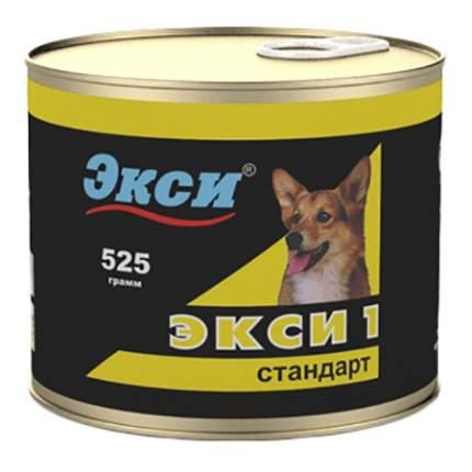 Консервы для собак Экси-1 Стандарт, мясо, 525г
