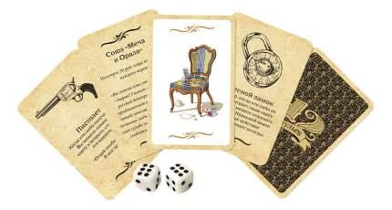 Семейная настольная игра Сквирл 12 стульев