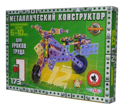 Конструктор металлический Русский стиль №1 173 детали