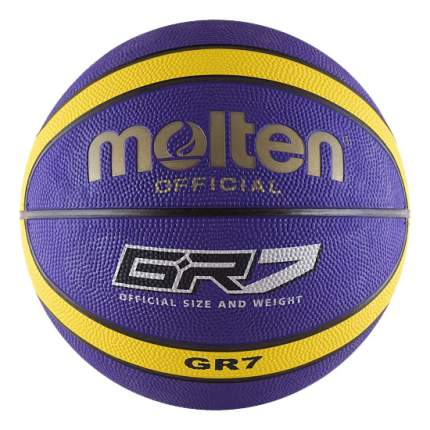 Баскетбольный мяч Molten BGR7-VY №7 violet/yellow