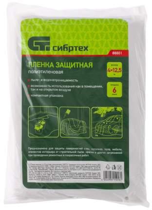 Пленка защитная Сибртех 88801