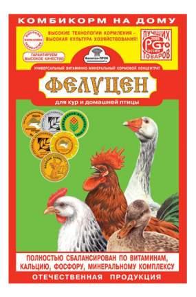 Пищевая добавка для птиц Фелуцен, 1000 г