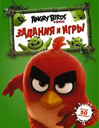 Артбук Angry Birds, Задания и игры (зелёная)