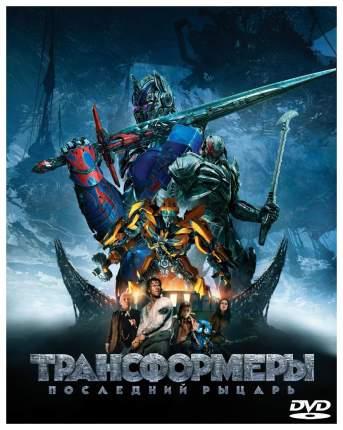 Трансформеры: Последний рыцарь RU147807DV