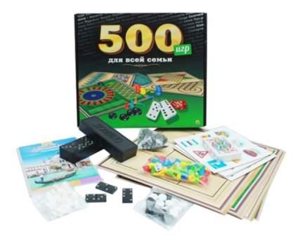 Игры для всей семьи 500 игр в 1 Рыжий кот ИН-8518
