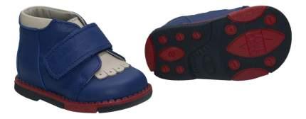 Ботинки детские Таши Орто Бахрома синие с бежевым 19 размер