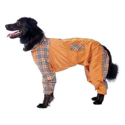 Комбинезон для собак ТУЗИК размер XXL женский, оранжевый, длина спины 47 см