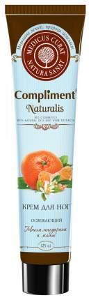 Крем для ног Compliment Naturalis тонизирующий с ментолом Масла мандарина и мяты 125 мл