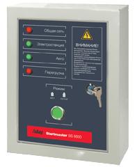 Блок автоматики FUBAG Startmaster BS 6600 (230V) для бензиновых станций 838220
