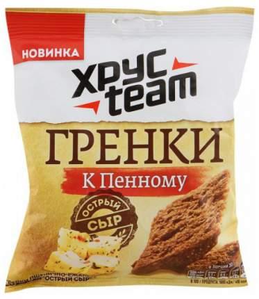 Гренки пшенично-ржаные Хрусteam острый сыр 105 г