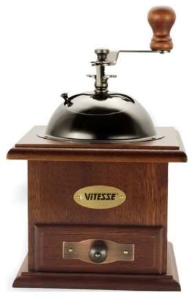 Кофемолка ViTESSE VS-1680