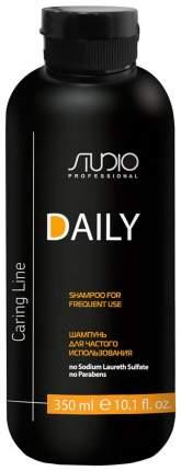 Шампунь Kapous Professional Studio Caring Line Daily 350 мл