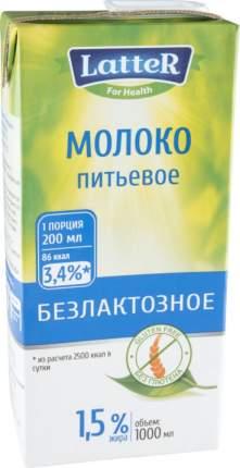 Молоко Latter безлактозное 1.5% 1 л