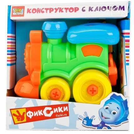 Конструктор Город мастеров с Ключом Паровоз Yc-4204-R