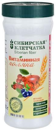 Клетчатка Сибирская витаминная поляна 280 г