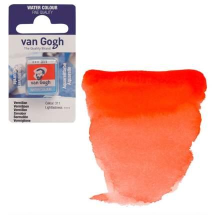 Акварельная краска Royal Talens Van Gogh №311 киноварь 10 мл