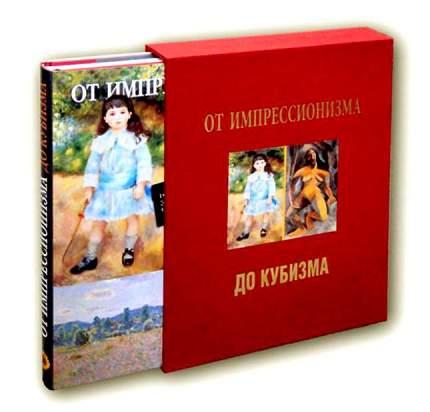 Книга От импрессионизма до кубизма (на немецком языке)