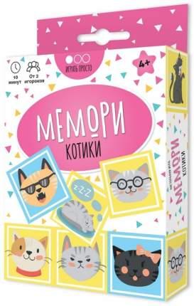 Настольные игра Muravey Games Мемори Котики