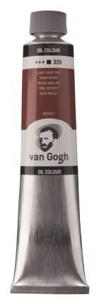 Масляная краска Royal Talens Van Gogh №339 красный оксид светлый 200 мл