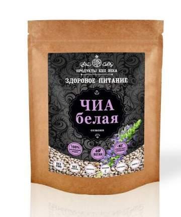 Чиа белая, семена, 200 гр, Продукты XXII века