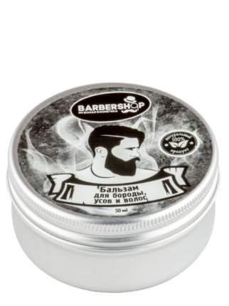 Бальзам для бороды, усов и волос BARBERSHOP «Ванила Сигара», 50 гр