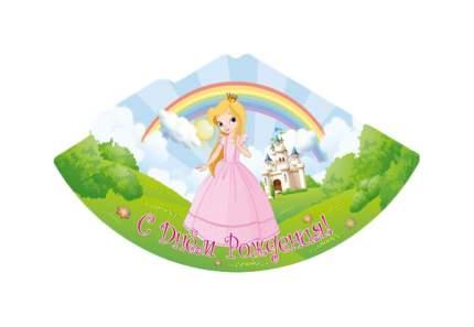 """Колпак """"С днем рождения!"""" - Принцесса и радуга, 6 шт. Миленд"""