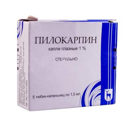 Пилокарпин капли 1 % 1,5 мл 5 шт.