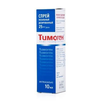 Тимоген спрей назальный 25 мкг/доза 10 мл