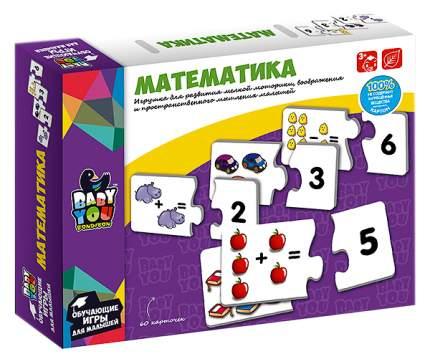 Пазл МАТЕМАТИКА, Bondibon, BOX