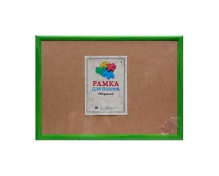 Рамка для пазлов из 1000 деталей, 68,5х48,5 см, багет округлый 30 мм, цвет зеленый
