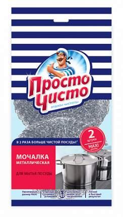 Губка для посуды Просто Чисто 5234