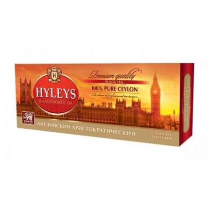 Чай черный Hyleys английский аристократический  25 пакетиков