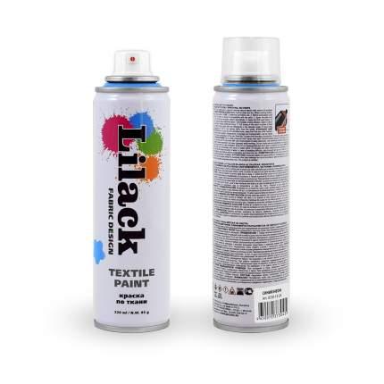 Аэрозоль для ткани Lilack Fabric Design неон синий 220 мл