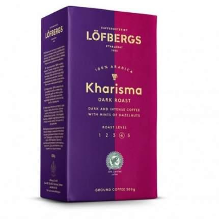 Молотый кофе  Lofbergs Kharisma 500 г
