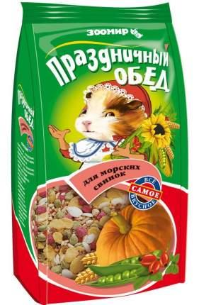 Корм Зоомир Праздничный Обед для морских свинок 250 г (250 г, )