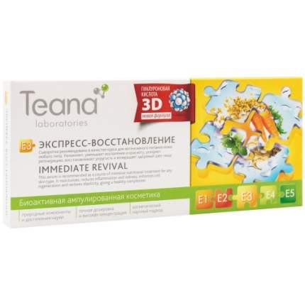 Сыворотка для лица Teana E3 Экстренное восстановление, 2 мл