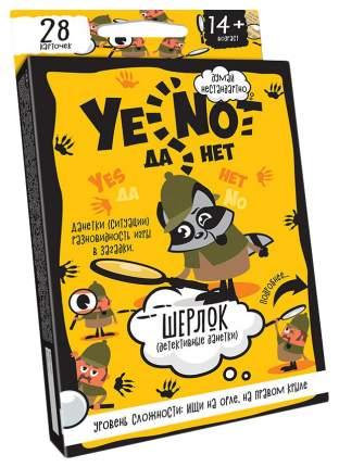 Карточка игра Danko Toys ДаНетки. Шерлок