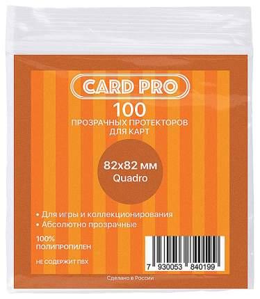 Протекторы Card-Pro Quadro 100 Шт