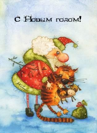 Открытка «C Новым Годом!» В.Кирдий