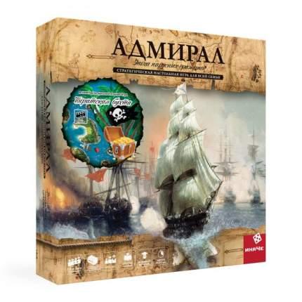 Настольная игра инаЧе Адмирал: эпоха парусных сражений + Пиратская бухта (третье издание)