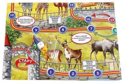 Семейная настольная игра Умка Зоопарк