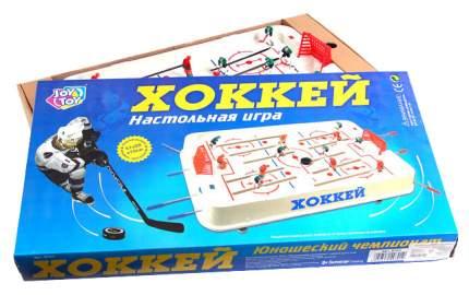 Настольный хоккей Joy Toy 701