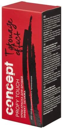 Краска для бровей Concept Profy Touch Эффект татуажа Черный 30+20 мл