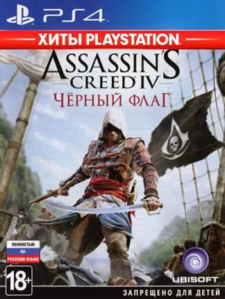Игра Assassin's Creed 4 хиты PlayStation для PlayStation 4